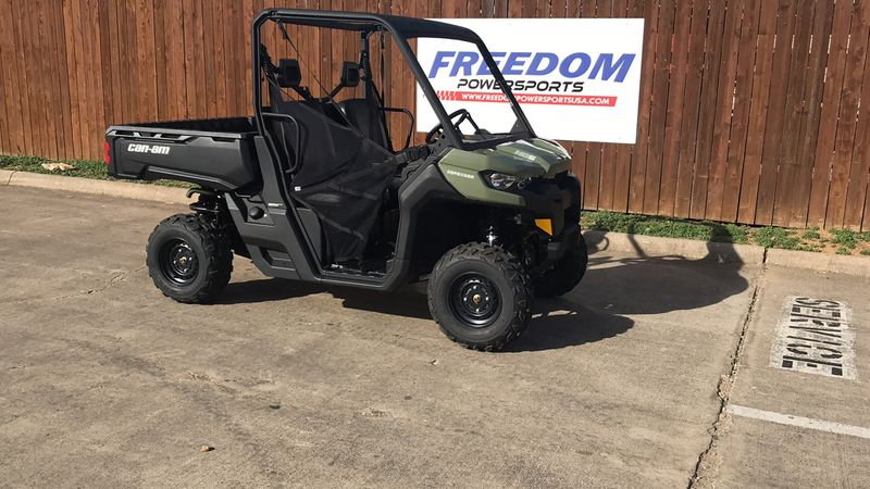 2019 Can-Am DEF HD5