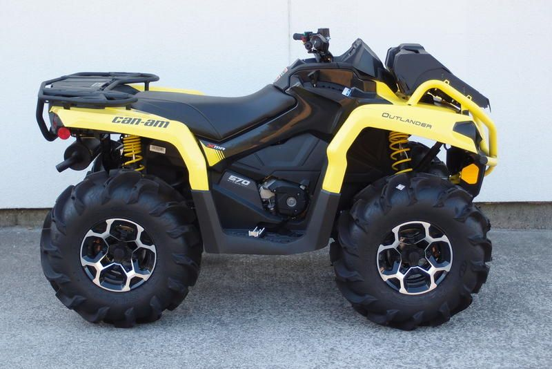 2019 Can-Am OUT XMR 570EFI