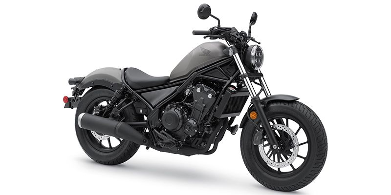 2020 Honda REBEL 500 ABS